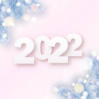 Szczęśliwego nowego roku 2022 z niebieskimi mrożonymi gałęziami świerku. wektor