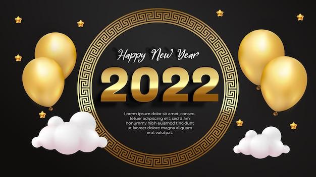Szczęśliwego nowego roku 2022 złota gwiazda noc z edytowalnym efektem tekstowym
