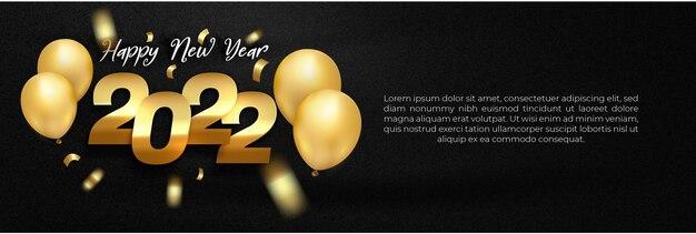 Szczęśliwego nowego roku 2022 złoty balon szablon transparentu z edytowalnym efektem tekstowym