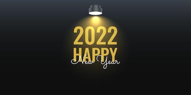 Szczęśliwego nowego roku 2022