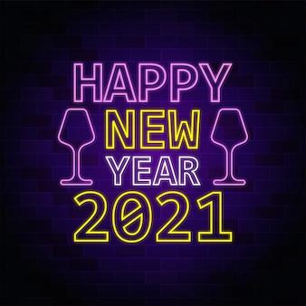 Szczęśliwego nowego roku banner premium - transparent tekstowy neon