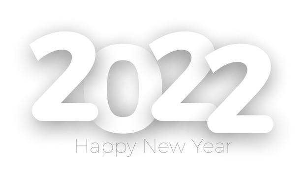 Szczęśliwego nowego roku biały.