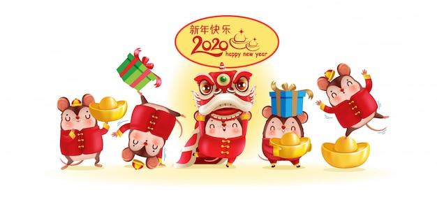 Szczęśliwego nowego roku chiński pozdrowienie transparent tło