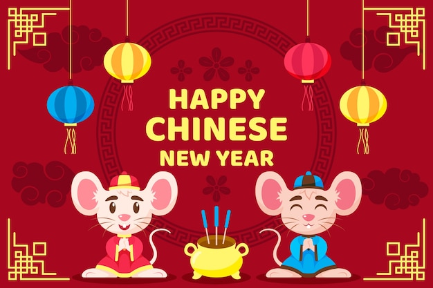 Szczęśliwego nowego roku chińskiego tła