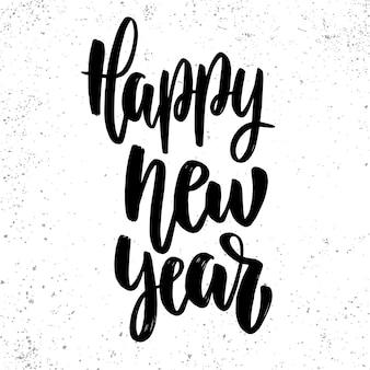 Szczęśliwego nowego roku. fraza napis na tło grunge. element projektu plakatu, karty, banera, ulotki.