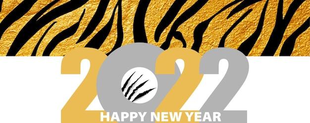 Szczęśliwego nowego roku futro tygrysa jako tło tygrys symbol nowego roku