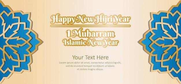 Szczęśliwego nowego roku hidżry, islamskiego nowego roku pozdrowienia z dekoracjami z arabskiej geometrii