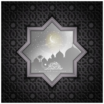 Szczęśliwego nowego roku hidżry pozdrowienia z arabskiej kaligrafii