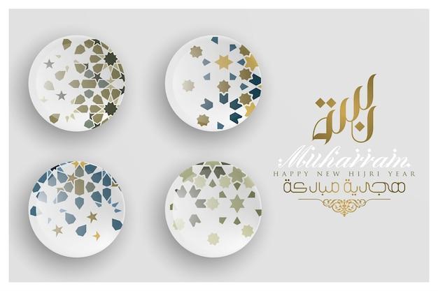 Szczęśliwego nowego roku hidżry pozdrowienie islamski wzór kwiatowy wektor wzór z piękną arabską kaligrafią