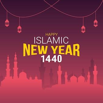 Szczęśliwego nowego roku hidżry