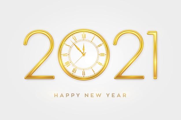 Szczęśliwego nowego roku ilustracji