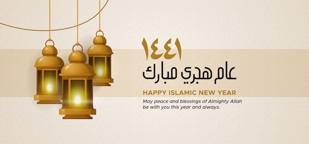 Szczęśliwego nowego roku islamskiego 1441