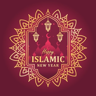 Szczęśliwego nowego roku islamskiego, hidżry islamski nowy rok, aam hijri mubarak