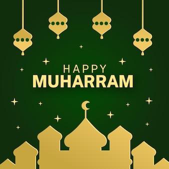 Szczęśliwego nowego roku islamu