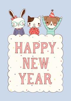 Szczęśliwego nowego roku kartkę z życzeniami z cute zwierząt w stylu płaski