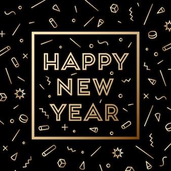Szczęśliwego nowego roku. kartkę z życzeniami z napisem szczęśliwego nowego roku 2019. styl mody na temat szczęśliwego nowego roku lub wesołych świąt