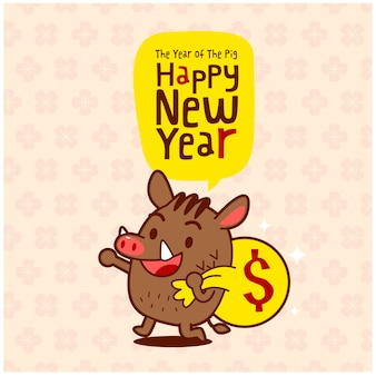 Szczęśliwego nowego roku karty