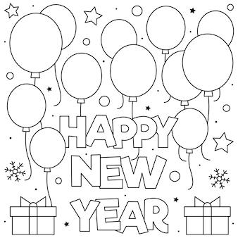 Szczęśliwego nowego roku. kolorowanka. czarny i biały