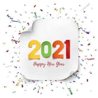 Szczęśliwego nowego roku . kolorowy abstrakcyjny papier z wstążkami i konfetti. szablon karty z pozdrowieniami.
