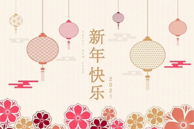 Szczęśliwego nowego roku kwiat i azjatyckie elementy stylu rzemiosła na tle.