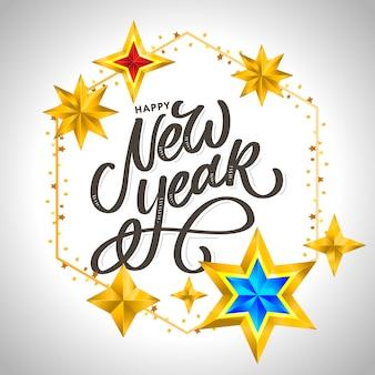Szczęśliwego nowego roku . literowanie skład z gwiazdami i błyszczy.