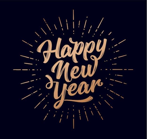 Szczęśliwego nowego roku. literowanie tekstu