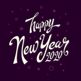 Szczęśliwego nowego roku napis 2020