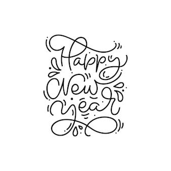 Szczęśliwego nowego roku napis monoline