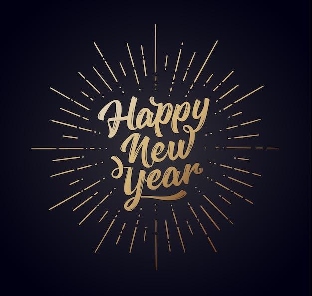 Szczęśliwego nowego roku. napis tekst na szczęśliwego nowego roku lub wesołych świąt