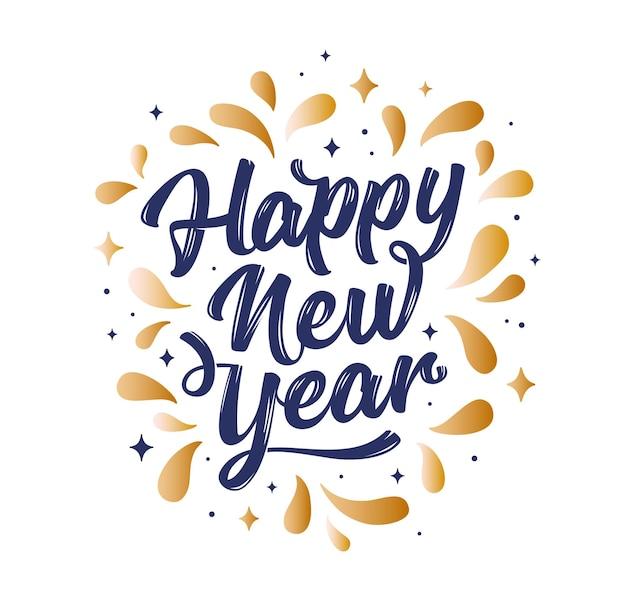 Szczęśliwego nowego roku. napis tekst na szczęśliwego nowego roku lub wesołych świąt.