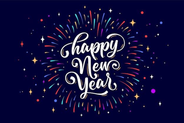 Szczęśliwego Nowego Roku. Napis Tekst Na Szczęśliwego Nowego Roku Lub Wesołych świąt. Premium Wektorów