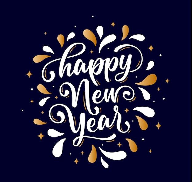 Szczęśliwego nowego roku napis tło