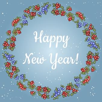 Szczęśliwego nowego roku napis w wieniec