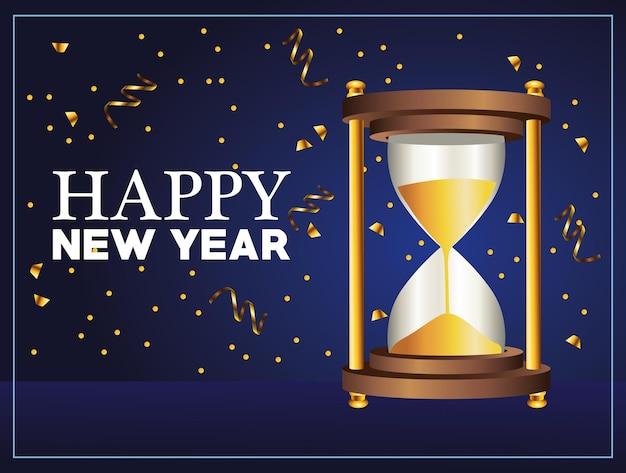 Szczęśliwego nowego roku napis ze złotą klepsydrą ilustracji