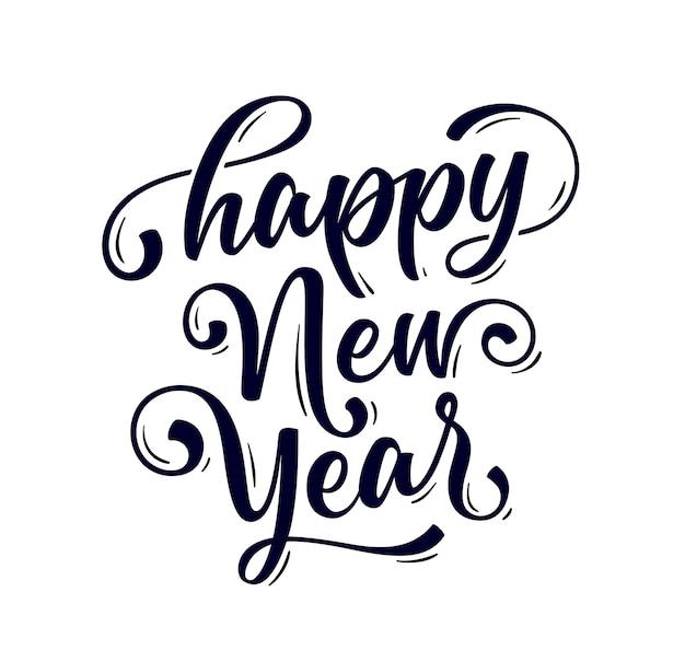 Szczęśliwego nowego roku napis