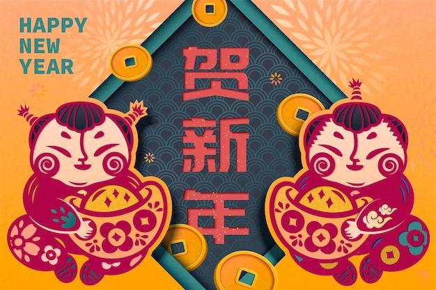Szczęśliwego nowego roku napisane chińskimi znakami z tradycyjnymi papierowymi dekoracjami artystycznymi