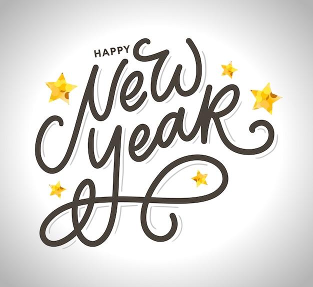 Szczęśliwego nowego roku odręcznie napis nowoczesny pędzel