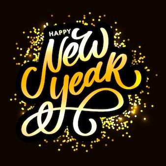 Szczęśliwego nowego roku odręcznie napis nowoczesny złoty pędzel