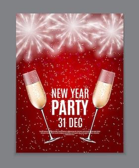Szczęśliwego nowego roku party 31 grudnia plakat ilustracja wektorowa eps10