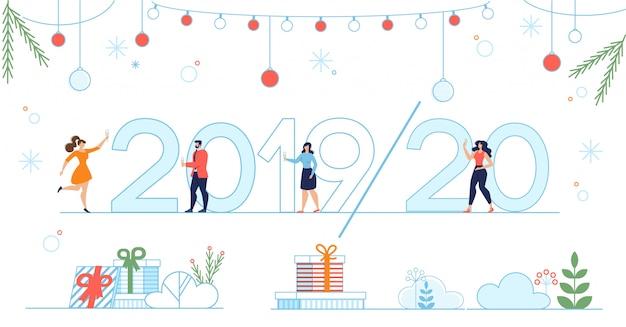 Szczęśliwego nowego roku party z prezentami i małych ludzi