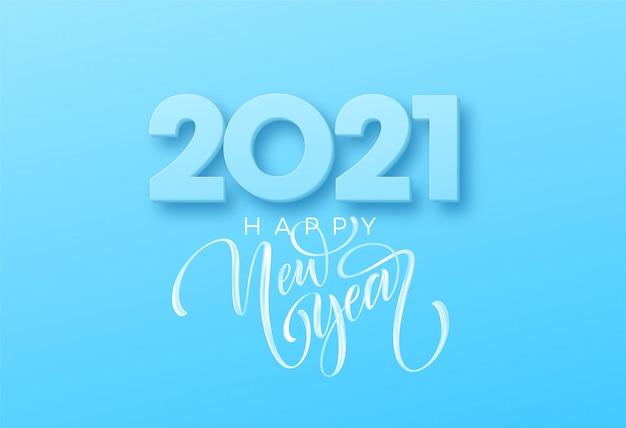 Szczęśliwego nowego roku pędzel napis na niebieskim tle. ilustracja