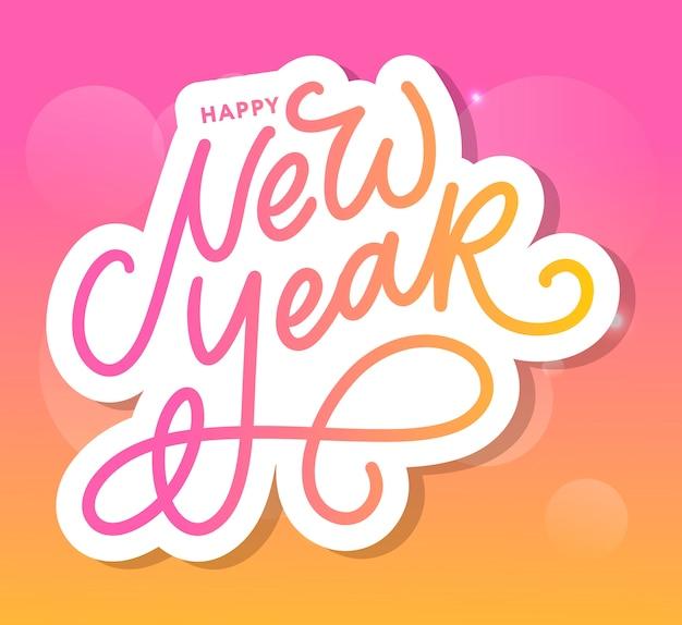 Szczęśliwego nowego roku piękny plakat z życzeniami z kaligrafii czarny tekst słowo złote fajerwerki.