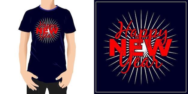 Szczęśliwego nowego roku projekt tshirt gotowy na etykietę prezentową kubek tshirt lub inny druk premium wektorów