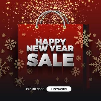Szczęśliwego nowego roku promocji projektu tła