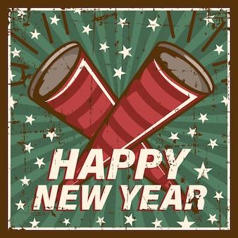 Szczęśliwego nowego roku rocznika plakat