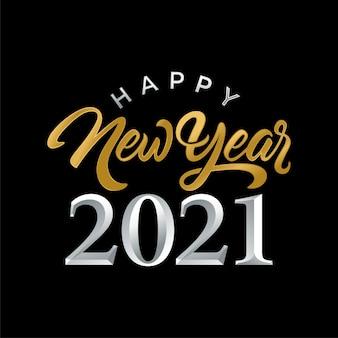Szczęśliwego nowego roku skrypt tekst ręka napis szablon