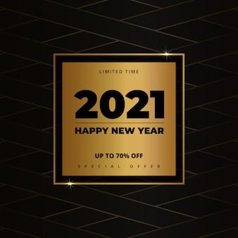 Szczęśliwego nowego roku sprzedaż luksusowa promocja czarny złoty streszczenie szablon transparent wakacje