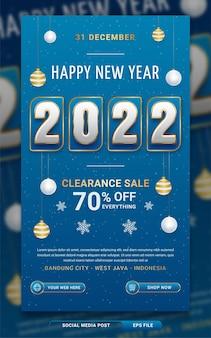 Szczęśliwego nowego roku sprzedaż promocyjna historia w mediach społecznościowych lub szablon plakatu