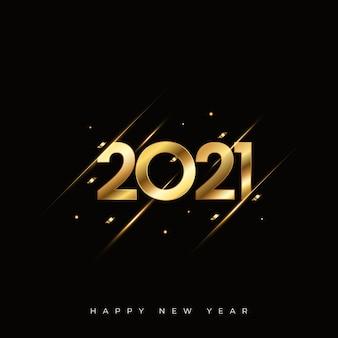 Szczęśliwego nowego roku streszczenie tło