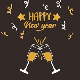 Szczęśliwego nowego roku, szampana tosty konfetti napis karty ilustracji wektorowych